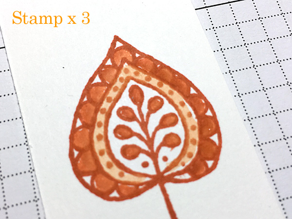 Step 6 Close Up Decorative Leaf