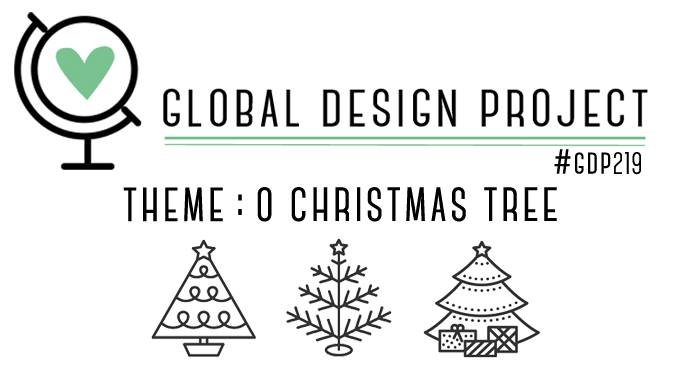 Global Design Project #219